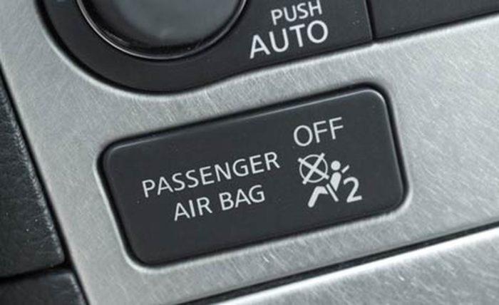 Кнопка отключения подушки безопасности